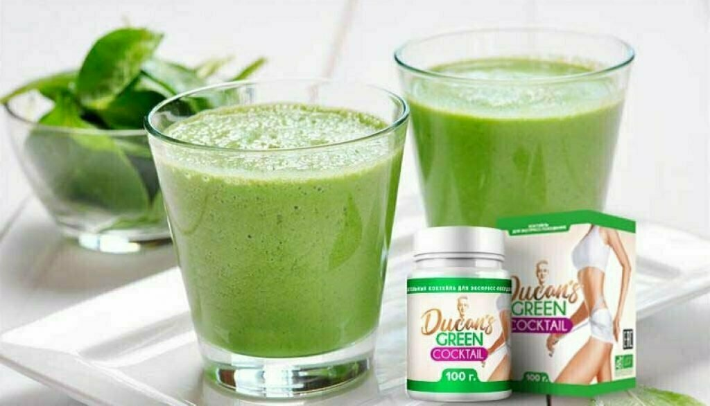 Зелёный коктейль Дюкана в Кульсарах