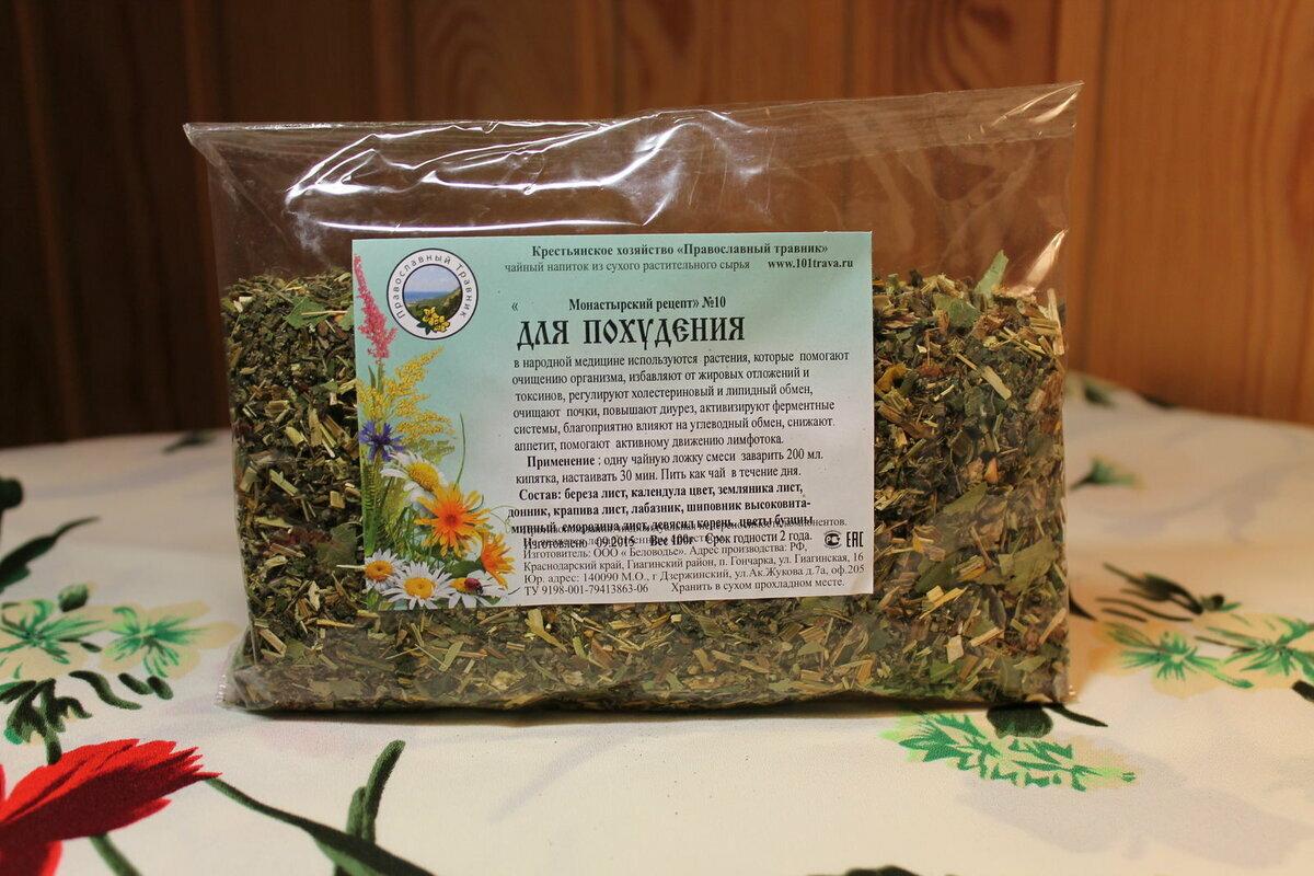 Монастырский чай для похудения в Брянске