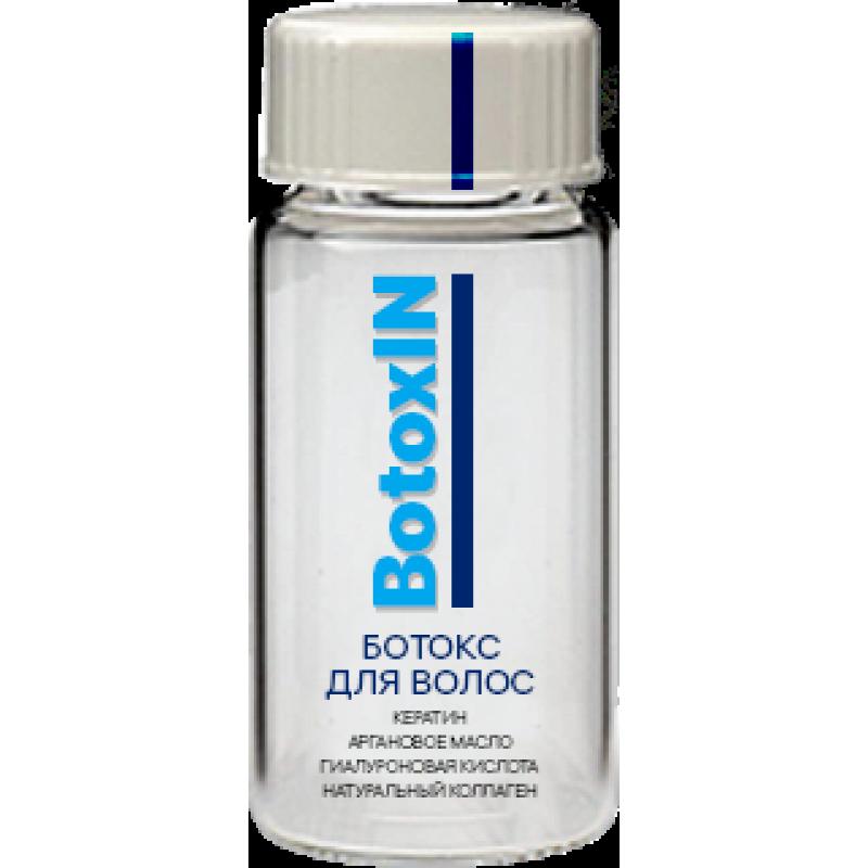 BotoxIN - ботокс для волос в Якутске