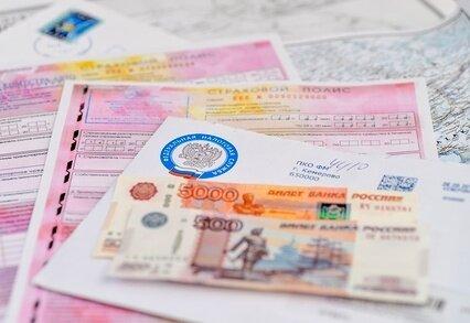 как проверить взяли ли кредит на паспорт кредиты россиян
