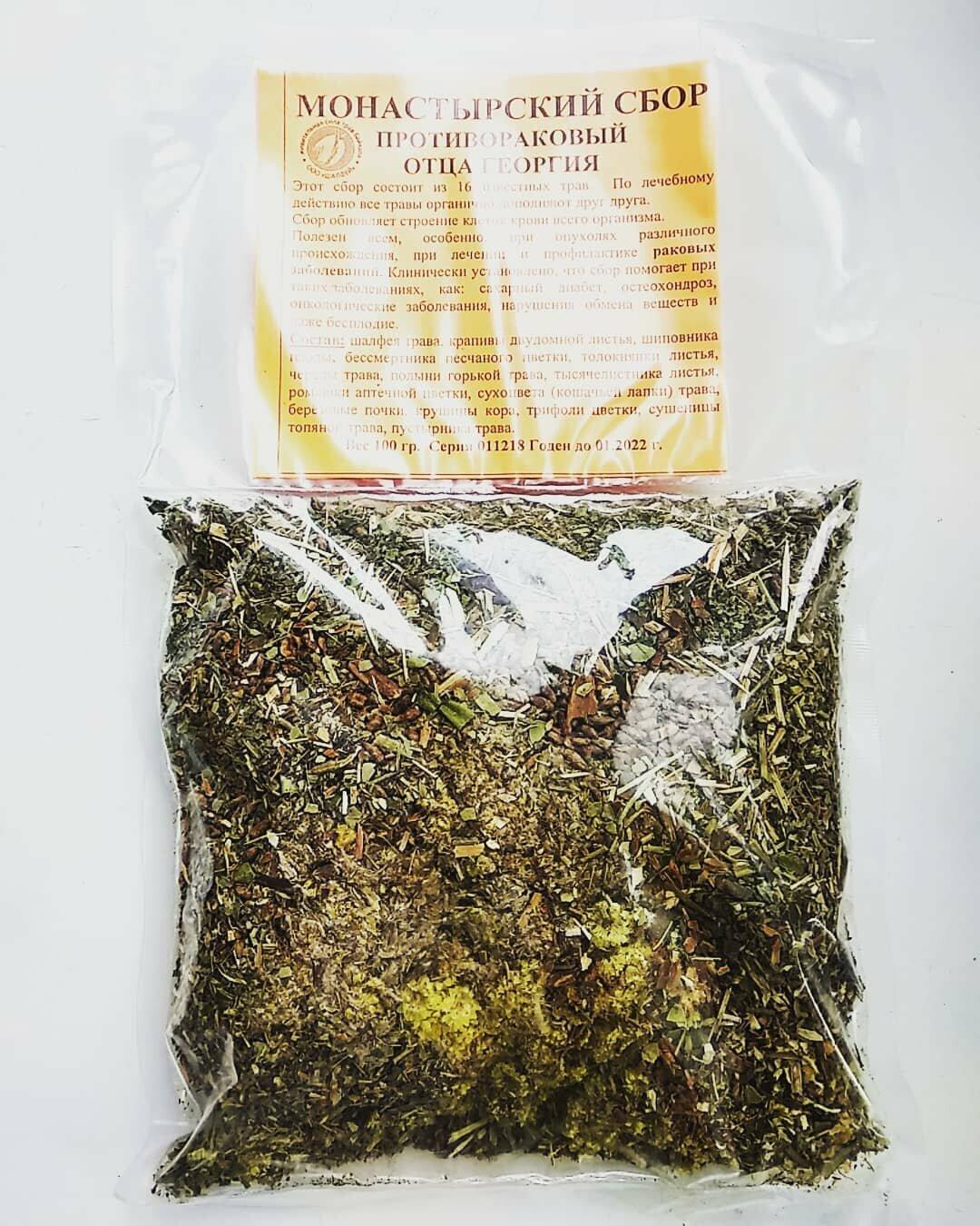 Монастырский чай от молочницы в Новочеркасске