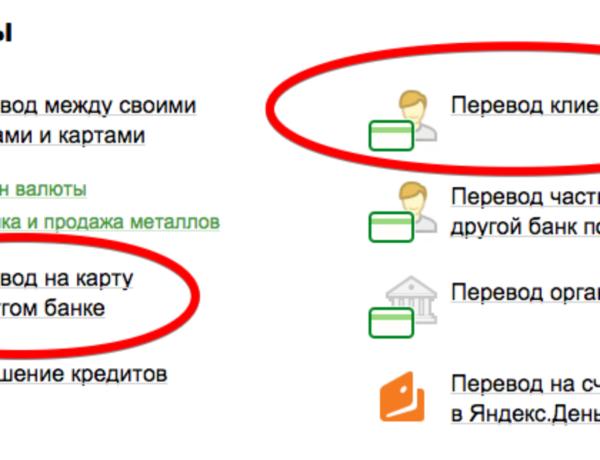 псб взять кредит онлайн на картухоум кредит банк официальный сайт нижний новгород телефон горячей линии