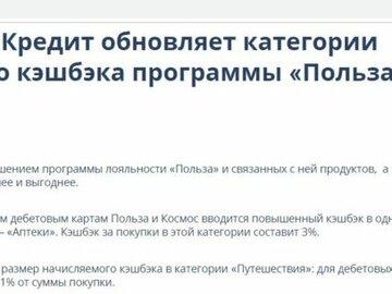 Займ на карту в москве белорусу