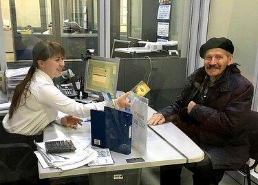 работа в банке хоум кредит отзывы сотрудников омск
