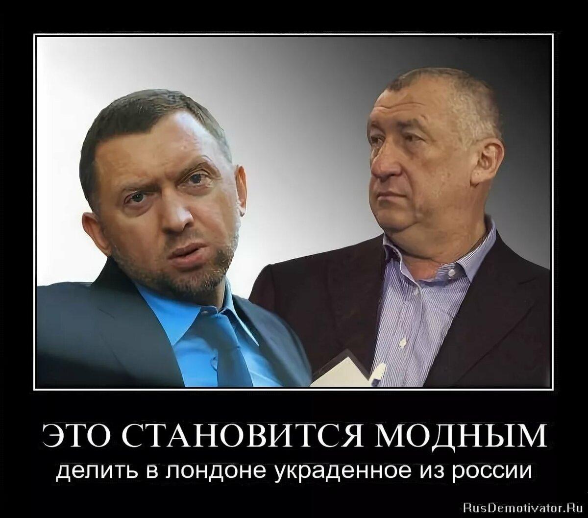 Элита россии демотиваторы