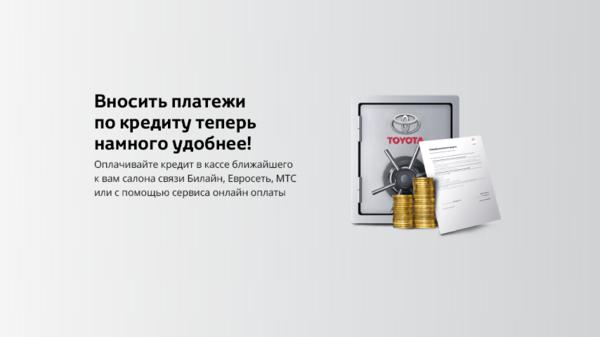 Онлайн заявка на кредит банк уссурийск где лучше взять кредит в тольятти