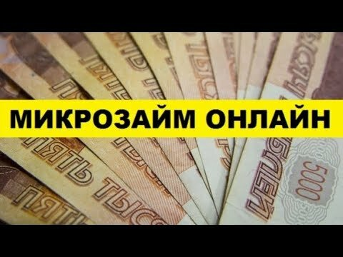 Денежные займы от частных лиц