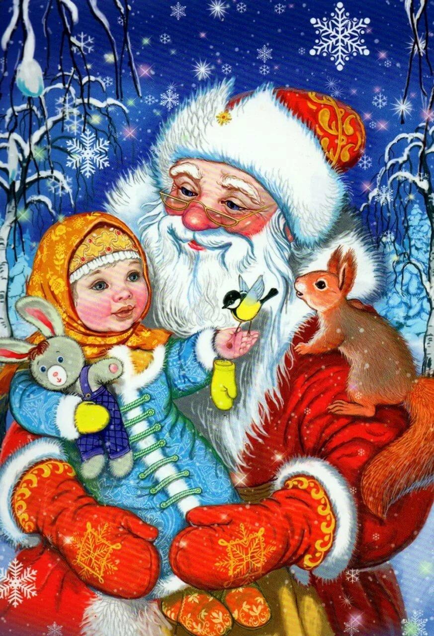 Красивые открытки с дедом морозом на новогоднюю тему