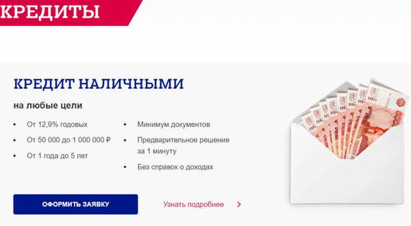 Купить авиабилет в кредит онлайн