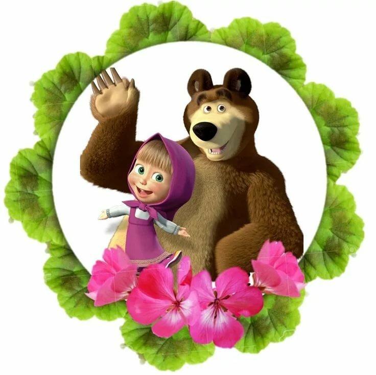 Маша и медведь картинка на торт круглая