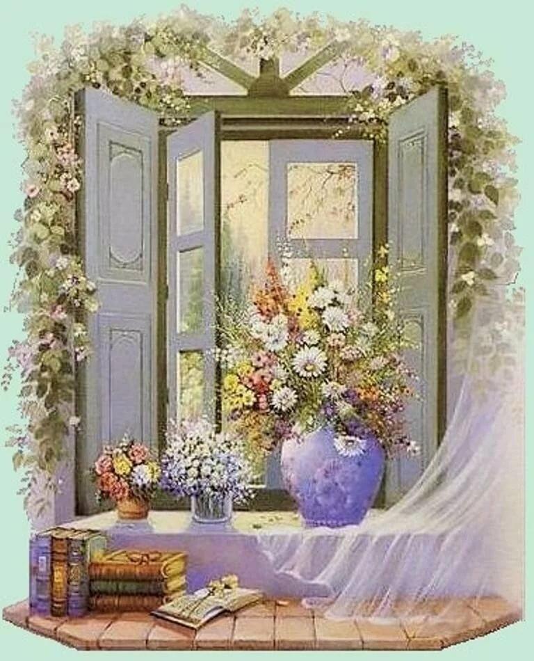 Открытка днем, окна на открытках