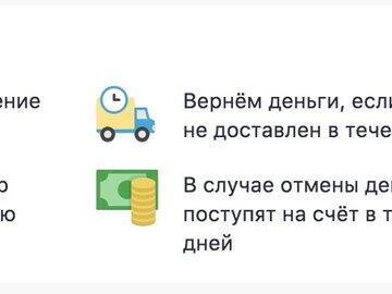 Какой банк сто процентов даст кредит