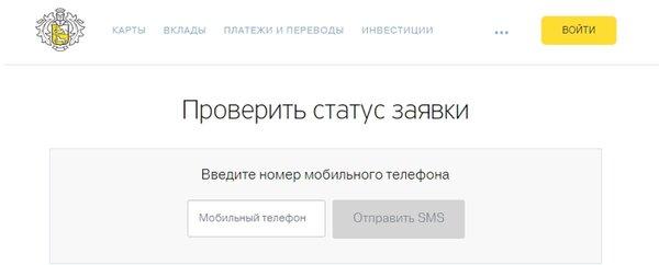 Московский кредитный банк кредит наличными без справки о доходах телефон