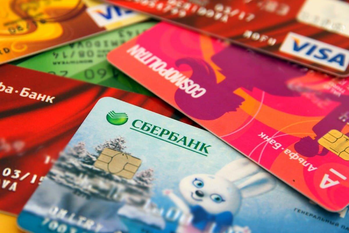 зарплата на кредитную карту сбербанка
