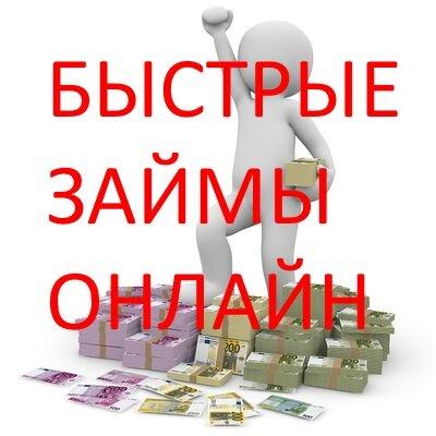 Банк пойдем документы на получение кредита