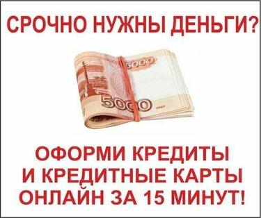 кредит под залог автомобиля в челябинске в банке