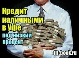 Лада гранта в кредит ставропольский край