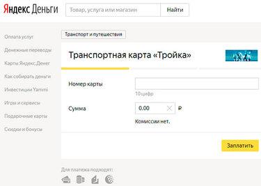Новости панчук александр занял 2 место на