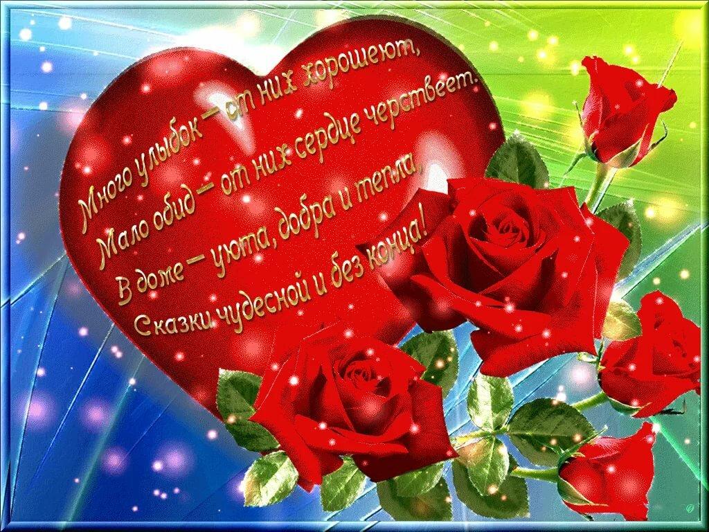 самые лучшие пожелания тебе любимый чем думаем