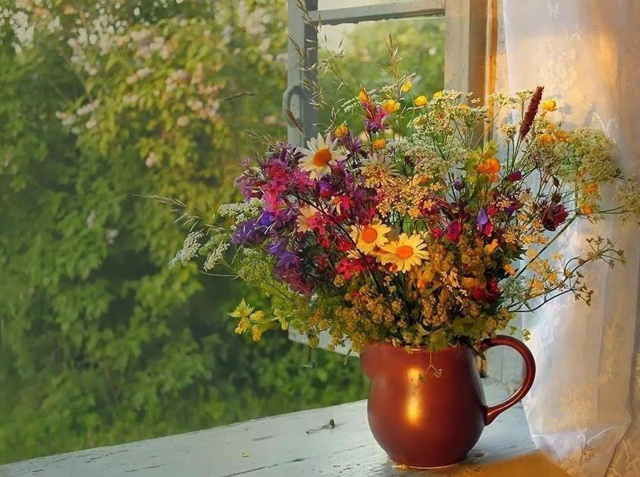 Картинки осенние букеты с добрым утром, марта приколы