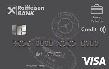 как перевести деньги с карты райффайзен банка на карту сбербанка без комиссии