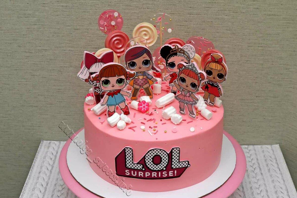 картинки тортов куклы лол инициированных