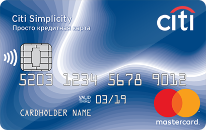 Кредит без справки банк белгород