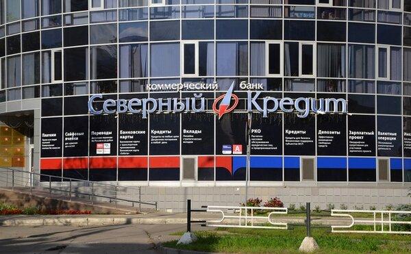 Единый центр кредитования союз кредит