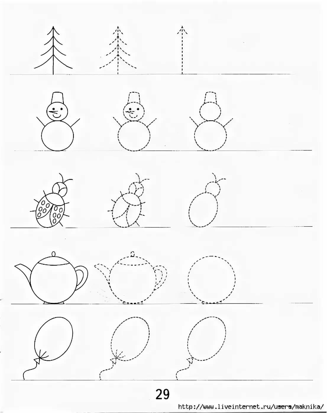 Развивающие картинки для детей 5-6 лет распечатать, тетрадь смерти для