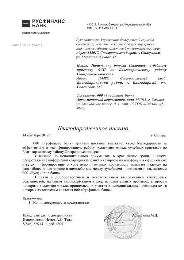 займ без паспорта онлайн новосибирск