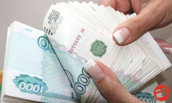 сбербанк кредит 200000 на 5 лет