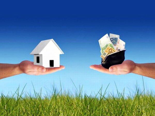 можно ли взять кредит под залог недвижимости в ипотеке