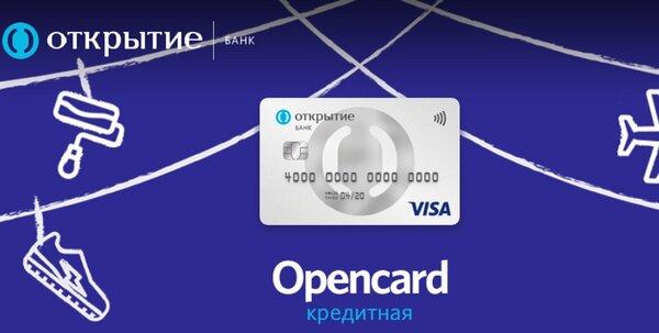 потребительский кредит онлайн калькулятор