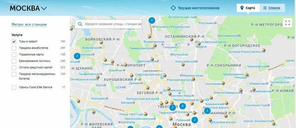 адрес метро кредита в москве