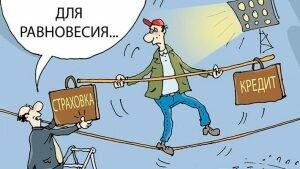 kred3 ru займ инн что это и как получить