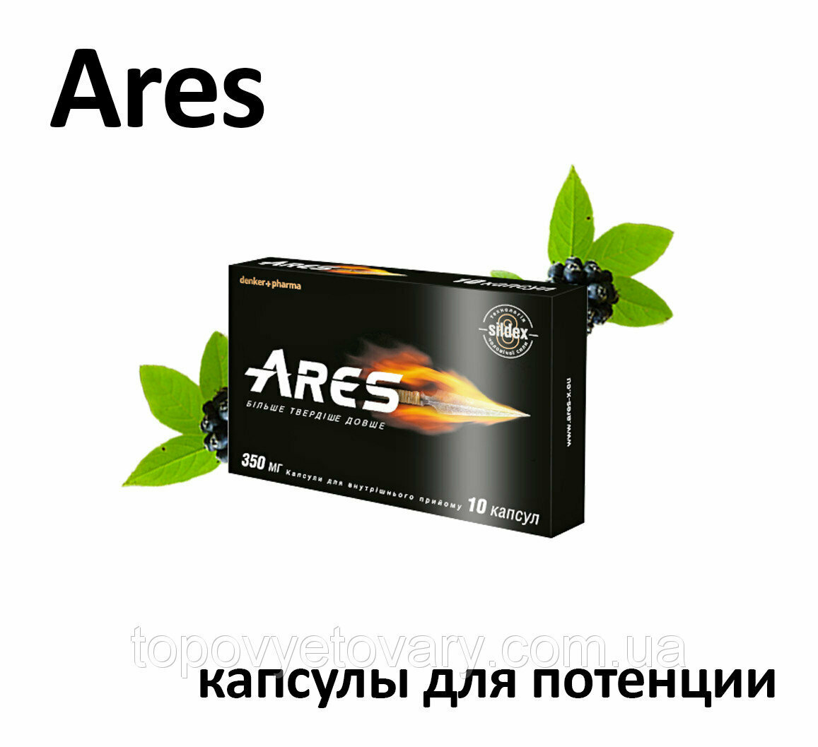 ARES для потенции в Киселёвске