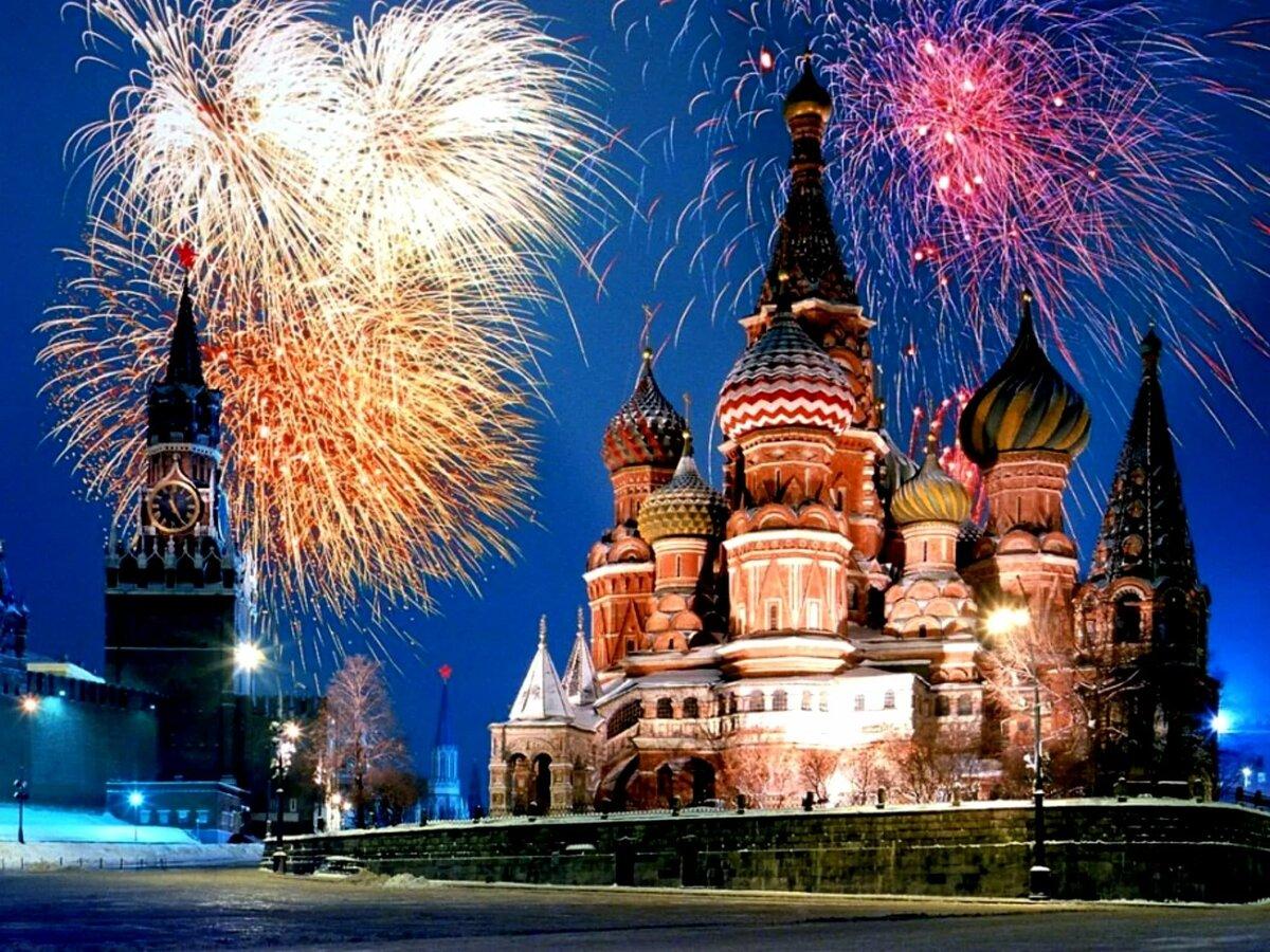 Открытка с днем рождения с видом москвы, днем