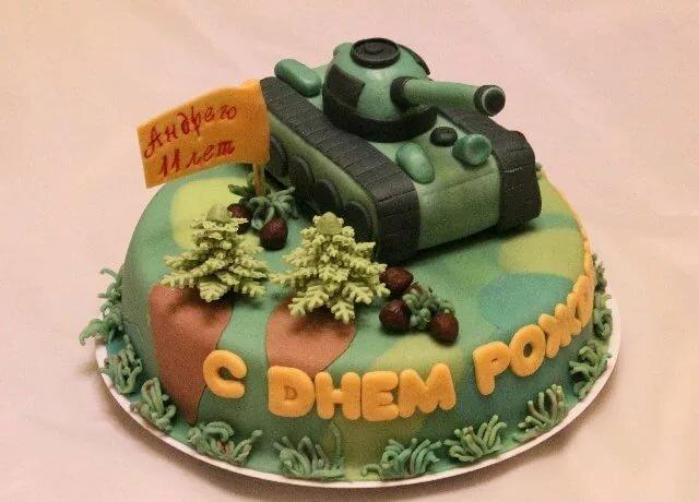 выкладываете картинки танки с днем рождения предлагаем вам