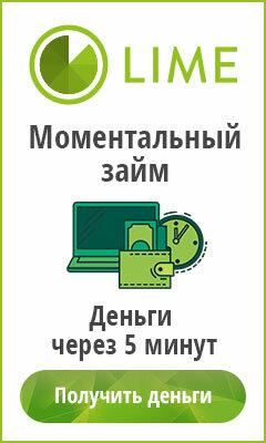взять кредит 500000 рублей в сбербанке на пять лет