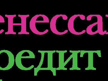 Хоум кредит банк нижний новгород телефон