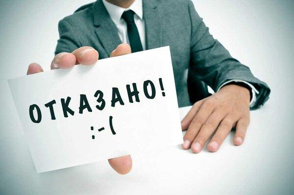 Получить кредиты с плохой кредитной историей саратов взять кредит у теле2