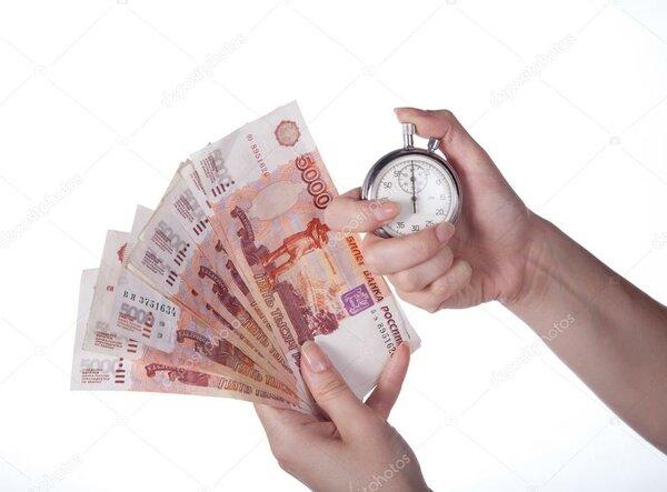 микрозайм на яндекс кошелек онлайн срочно без отказа