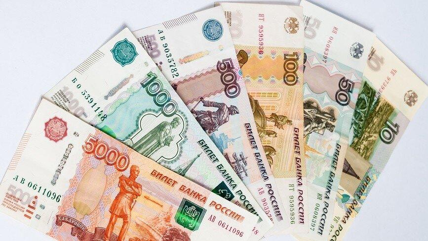 необходимые каталог денег в картинках если свой
