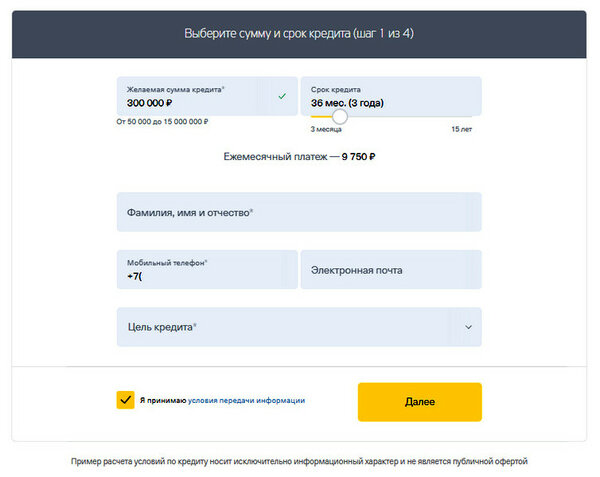 Рассчитать ежемесячные выплаты по кредиту онлайн инвестировать в вуз