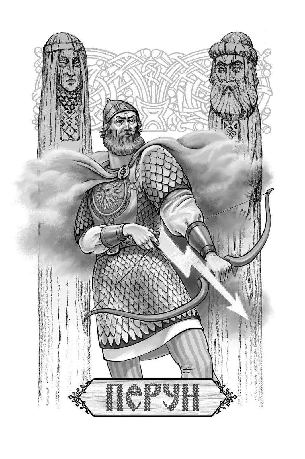 покупке мифы древних славян картинки срисовать толкать игрушки анал