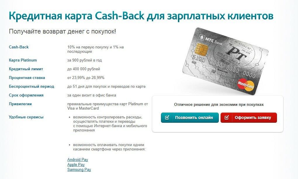 кредитная карта является ли кредитом
