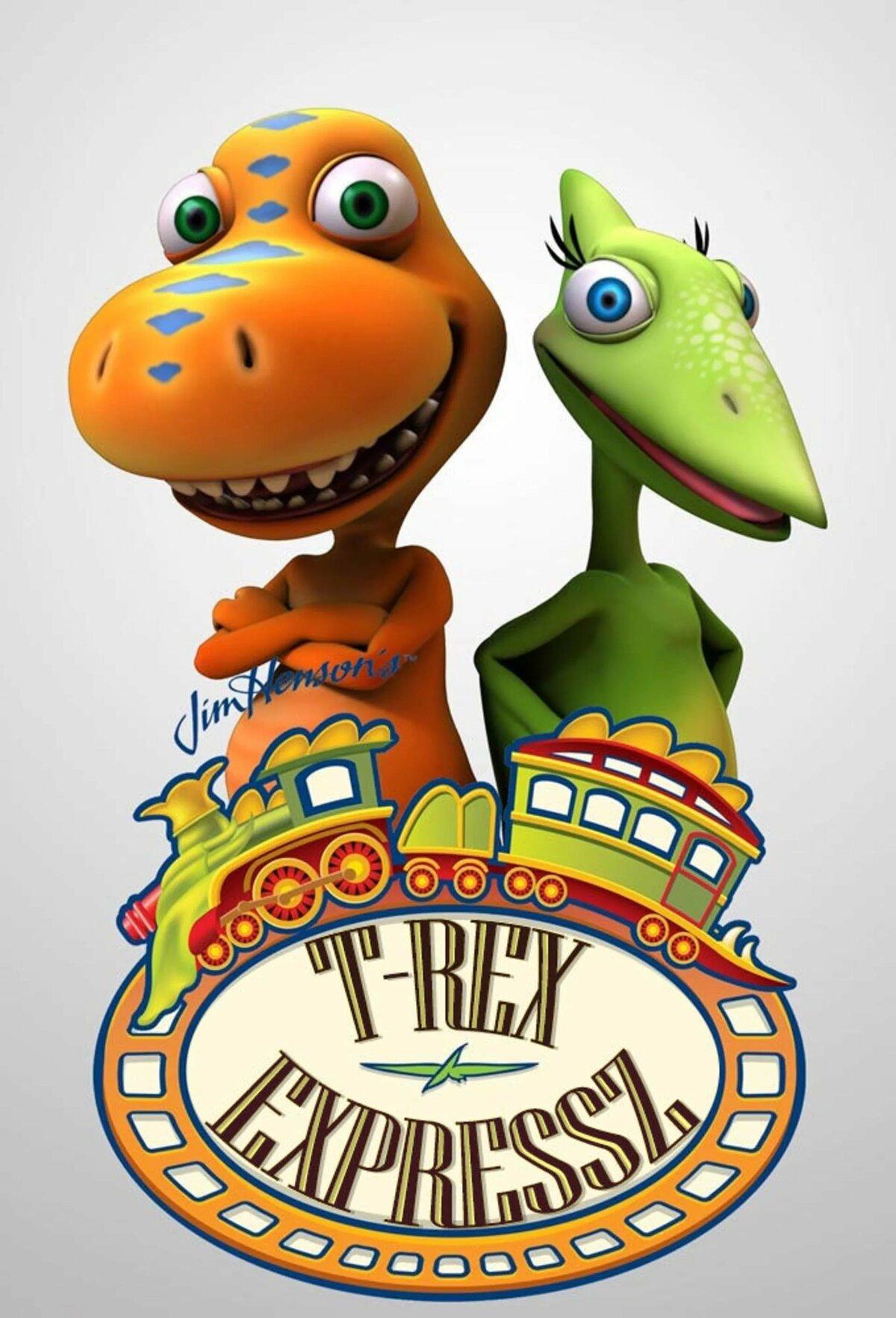 Динозавры картинки поезд динозавров