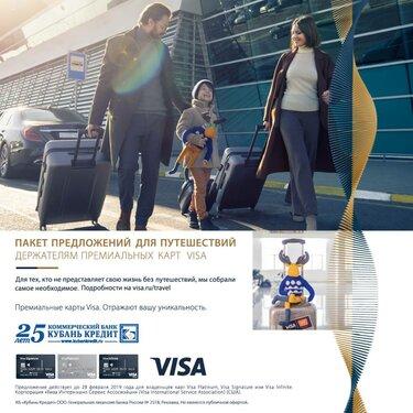 Кредитная карта помощь в получении кредита