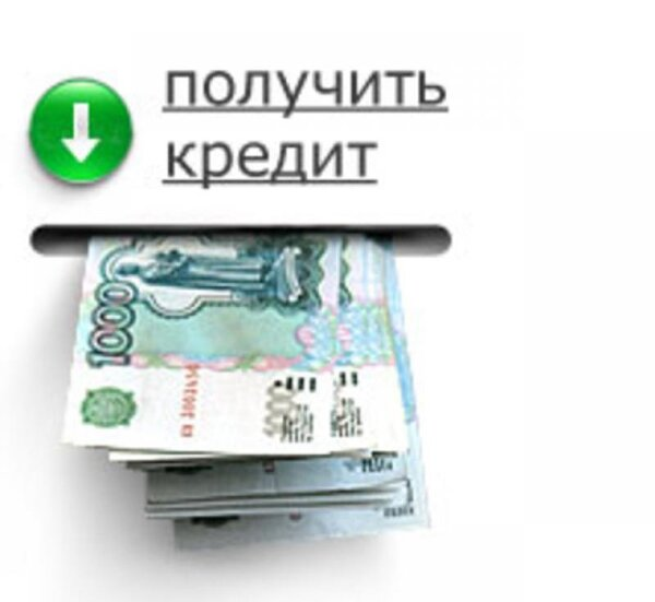 кредиты в банках саранска без справок