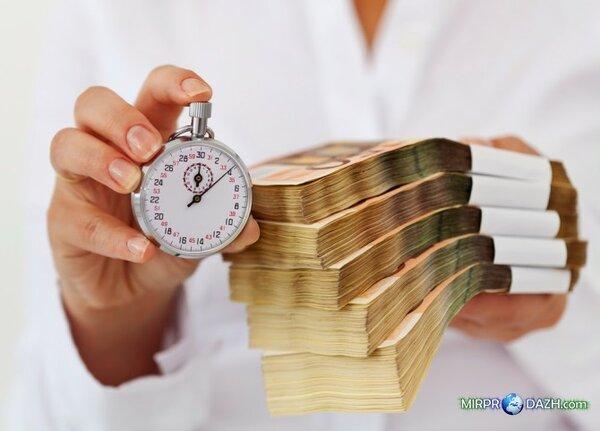 русфинанс банк подать заявку на кредитную карту